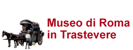 Musée de Rome en Trastevere