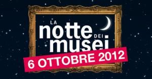 Nuit des musées à Rome