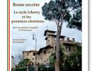 Télécharger les guides de visites à Rome