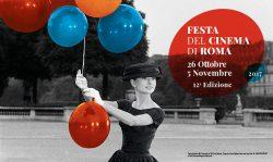 12e fête du cinéma de Rome 2017