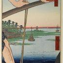 Exposition Hiroshige Vision du Japon à Rome