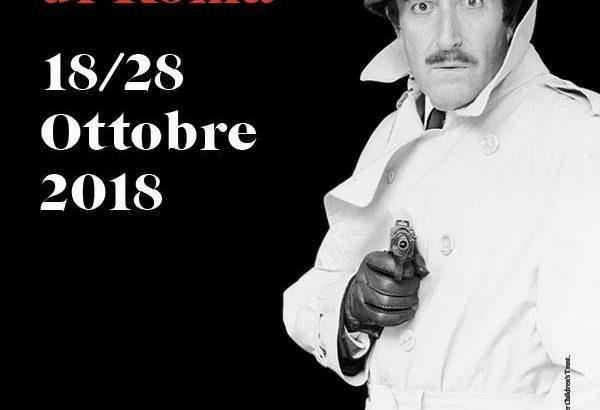 13e Festival du film de Rome 2018