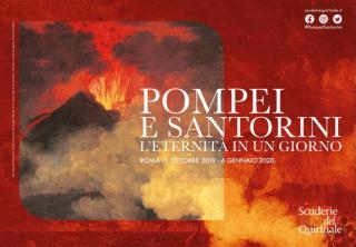 Exposition Santorin et Pompéi à Rome