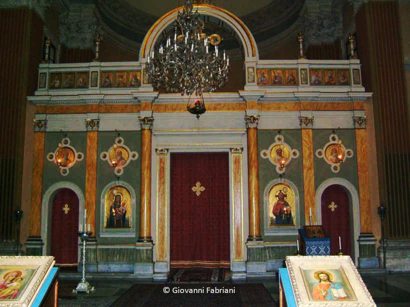Sant' Anastasio dei Greci à Rome